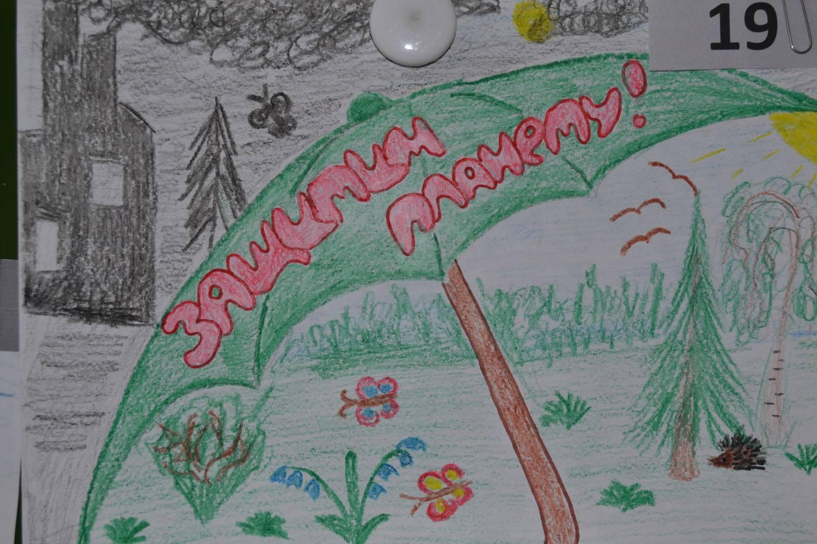 Зеленая планета рисунки детей 4